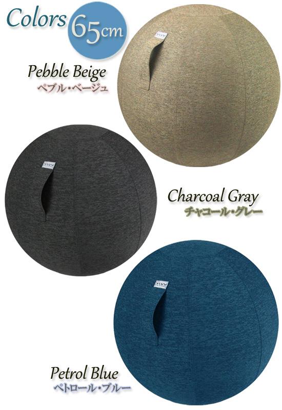 布製バランスボール