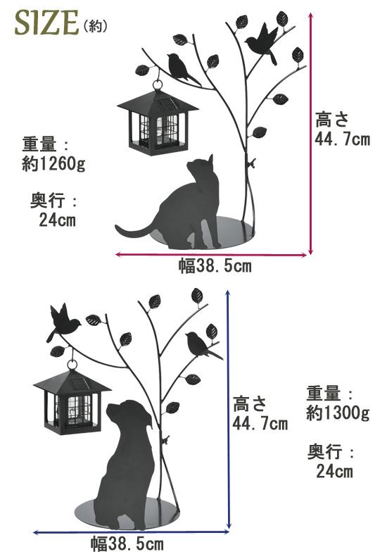 ガーデン置物