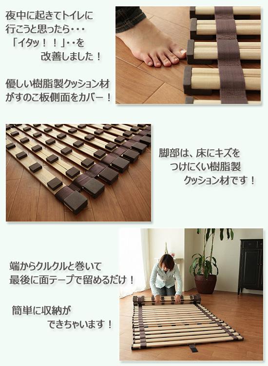 桐製すのこベッド
