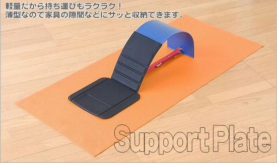 軽量かつソフトな素材で安心・安全の腹筋マシーン。収納も場所を選びません。