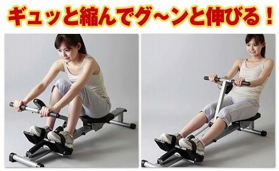 自宅で手軽にトレーニングできるローイングマシーン