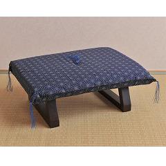 座布団座椅子[ブルー系]