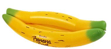バナナボート K59