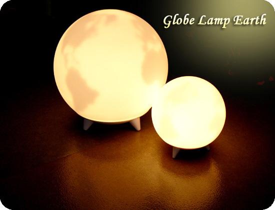 グローブランプ アース(Globe Lamp Earth)