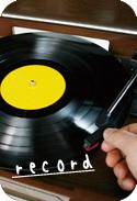 LP、SP、EPすべてのレコードに対応