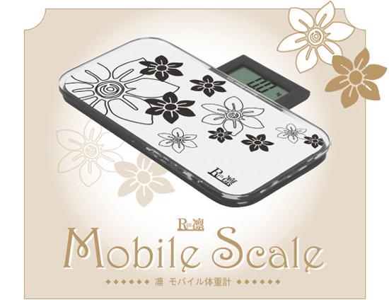 凛 モバイル体重計