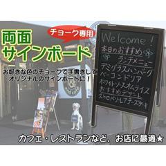 カフェ メニュー 看板