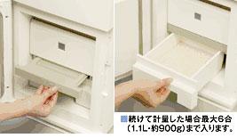 米 冷蔵庫