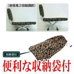 背もたれ付き正座椅子