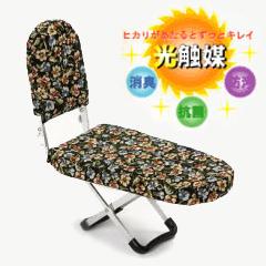 携帯用正座椅子