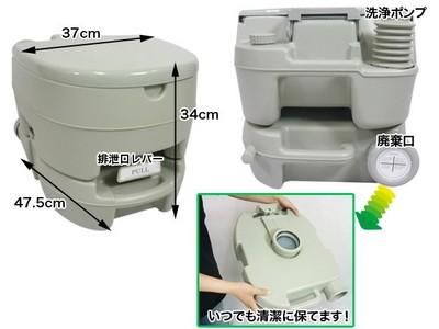 介護トイレ 洋式
