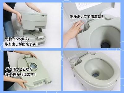 介護用ポータブルトイレ