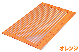 オレンジ色の水切り