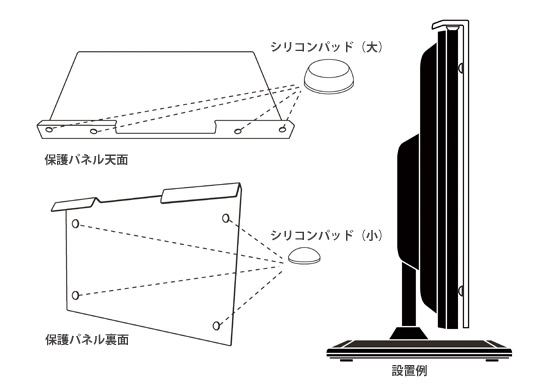 液晶テレビ保護フィルム