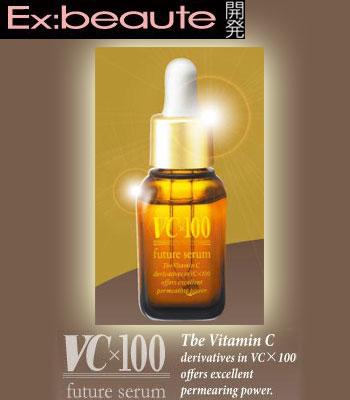 VC×100フューチャーセラム美容液