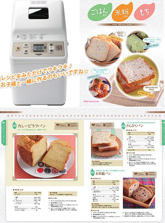 簡単パンレシピ