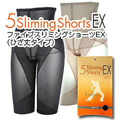 5sliming shorts EX