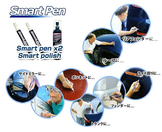 スマートペン正規品