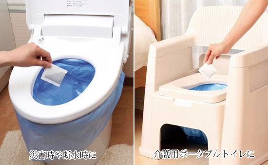 非常用トイレ 凝固剤 30回