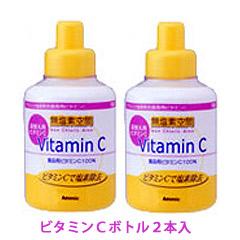 ビタミン c 塩素