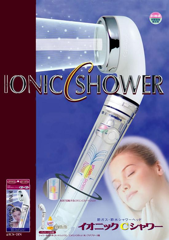 ビタミンcシャワーヘッド