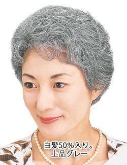 白髪混50%
