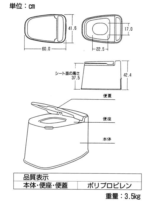 簡易置型洋式トイレ和風式詳細