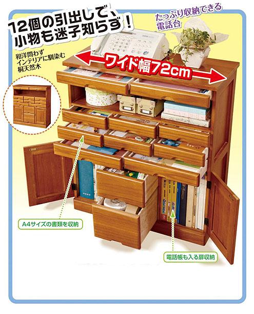 木製電話台