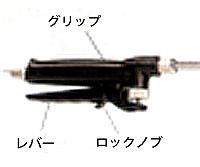 ESA-10G グリップ部分