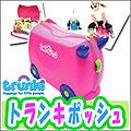 【TRUNKI】トランキポッシュ ピンク