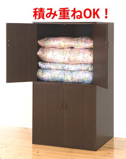 布団タンスは、2個積み重ねOK!