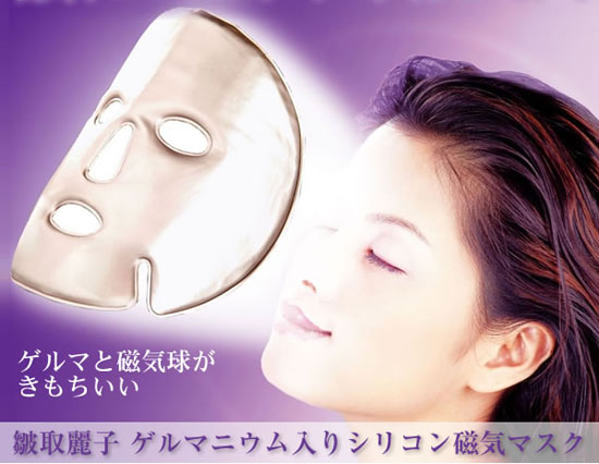 シリコン磁気マスク