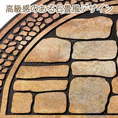 高級感のある石畳風デザインのドアマット