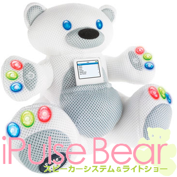 iPulse Bear