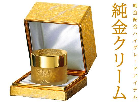 純金ハイグレードアイテム 純金クリーム