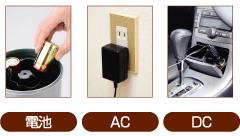 選べる3電源の蛍光灯ランタン
