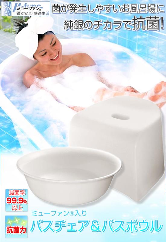 菌が発生しやすいお風呂場に、純銀のチカラで抗菌!