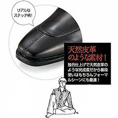 革靴のような防水靴