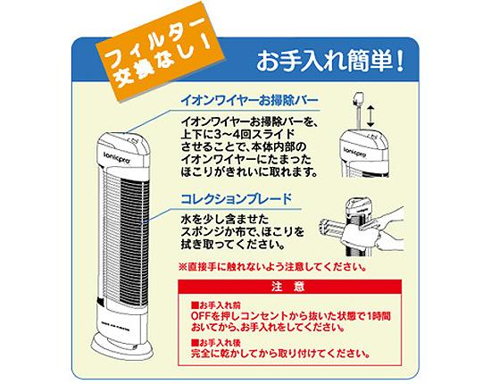 お手入れ簡単フィルター交換の必要がない空気清浄機