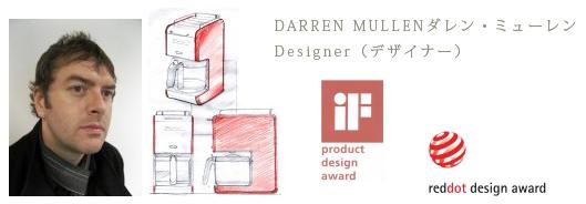 DARREN MULLEN(ダレン・ミューレン)/Designer(デザイナー)