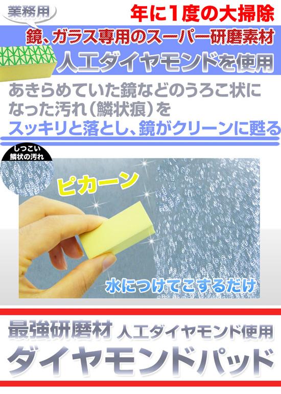 風呂場などの水垢(みずあか ...