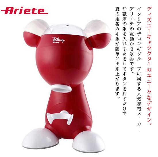 ディズニーキャラクターの電動かき氷機
