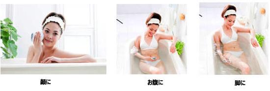 お風呂で使える超音波美顔器