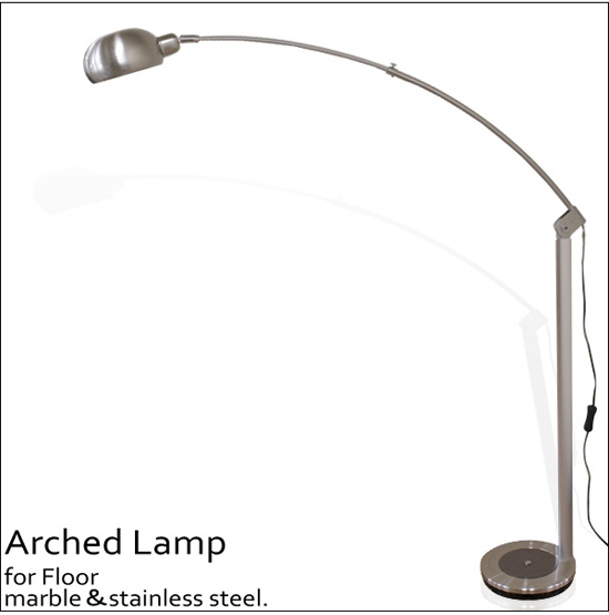 Arched Lamp
