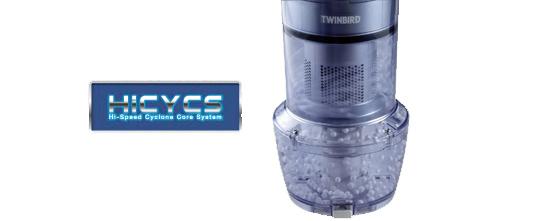 HICYCSコンパクト掃除機