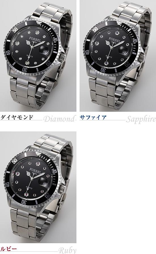 各宝石のフォーベル腕時計