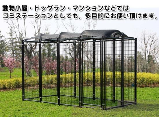 大型フェンス小屋 大型フェンス小屋 多目的フェンス小屋です。使いかたいろいろ。犬小屋・動...