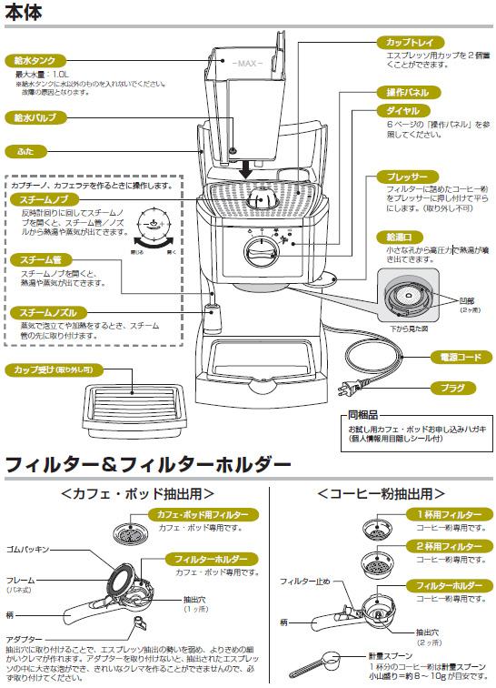 EC-152Jの商品詳細画像
