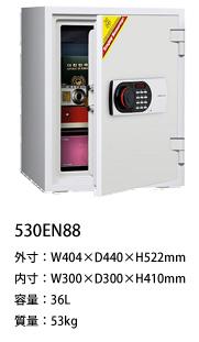 530EN88