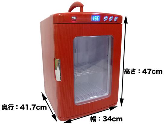 保冷温庫サイズ